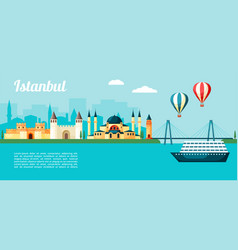 excursion to istanbul colorful vector image