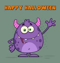 happy cute monster cartoon character waving vector image vector image