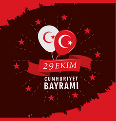 Turkey day celebration flag vector
