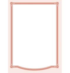 Diploma frame vector image