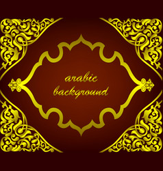 Background with symmetrical floral golden pattern vector