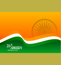 Indian republic day flag background in tricolor vector