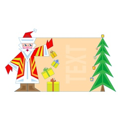 Santa Clause gifts fir tree vector
