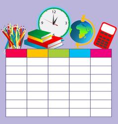 school plan schedule template vector image