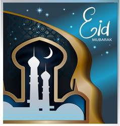 Set of banners for ramadan kareem with home vector