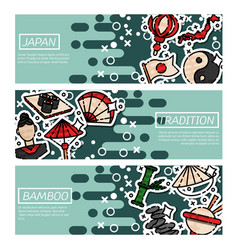 set of horizontal banners about japan vector image