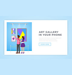 Art gallery in phone landing page young couple vector