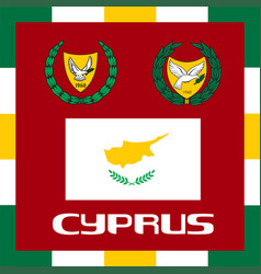 Official government ensigns of cyprus vector