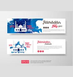 ramadan sale offer banner set design promotion vector image