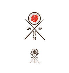 roll and sushi japanese restaurant and delivery em vector image
