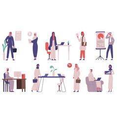 arab islamic office team business people vector image
