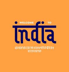 indian style latin font design devanagari vector image