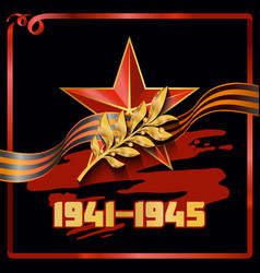 victory day - may 9 vector image