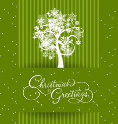 Green banned christmas card with christmas tree vector