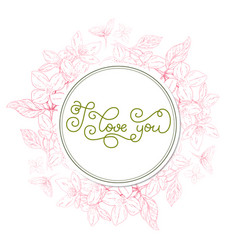 Holiday gift card with hand lettering i love you vector