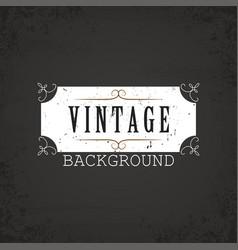 vintage background white ornament vector image