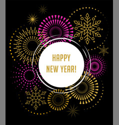 Happy new year background with fireworks vector