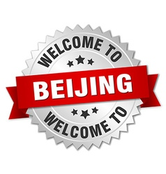 Beijing 3d silver badge with red ribbon vector image