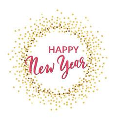 happy new year gold circle vector image