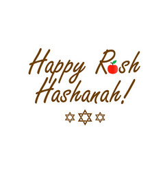happy rosh hashanah or jewish near year greetings vector image
