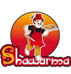 kebab5min vector image