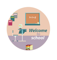 School chalkboard and desk vector