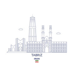 Tabriz city skyline vector