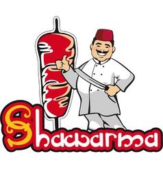 shawarmamed vector image vector image