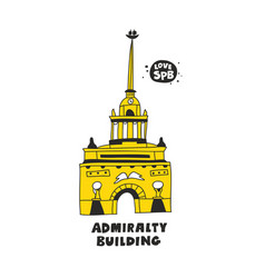 Admiralty building symbol st petersburg russia vector