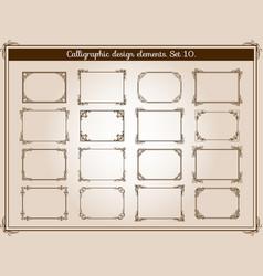 decoration vintage flourish frames vector image
