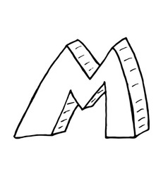 English alphabet - hand drawn letter M vector