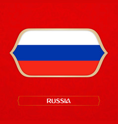 Flag of russia vector