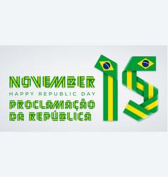november 15 brazil republic day congratulatory vector image