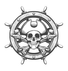ship steering wheel with pirate skull inside vector image