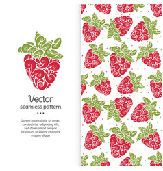 beautiful strawberry seamless pattern vector image