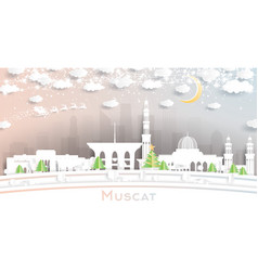 Muscat oman city skyline in paper cut style vector