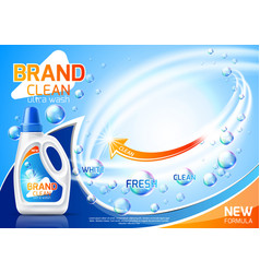 realistic 3d laundry detergent ad mockup vector image