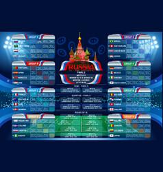 Russia world cup calendar vector
