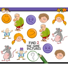 Searching activity task for kids vector