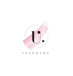 U letter logo with pastel watercolor aquarella vector