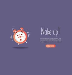 Wake up good morning vector