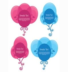 Present balloons vector