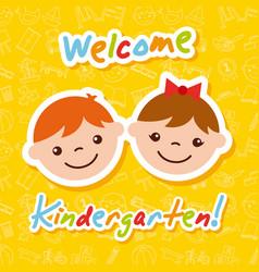 kinder garten cartoon vector image