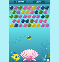 Bubble shooter under sea game vector