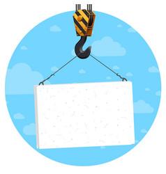 construction crane hook vector image