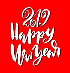 2019 modern dry brush lettering grunge happy new vector image