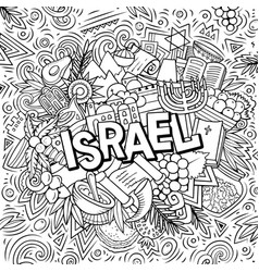 israel hand drawn cartoon doodles vector image