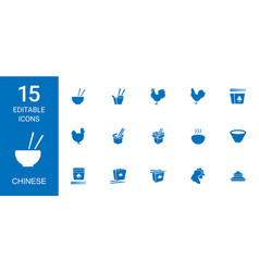 15 chinese icons vector