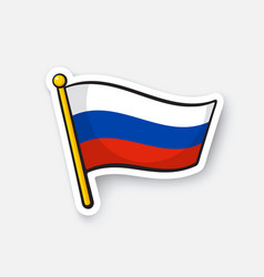 sticker flag russia on flagstaff vector image