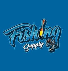 Fishing colorful vintage design vector